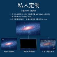 联想Thinkpad笔记本贴纸T440S T430 T480 X230I S220 X131E E3
