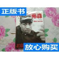 [二手旧书9成新]阿伦・艾弗森专辑 /不详 北京体育大学出版社