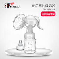 手动式吸奶器 小巧吸乳器吸力大挤奶器拔产后用品母乳收集器静音a493
