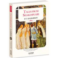 莎士比亚戏剧故事:TALES FROM SHAKESPEARE(英文版)