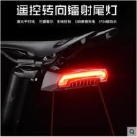 USB充电防水山地LED警示灯智能遥控自行车灯骑行激光尾灯转向灯