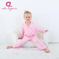 cake lingerie儿童睡衣套装 宝宝家居服薄款 小童睡衣女春秋2-7岁
