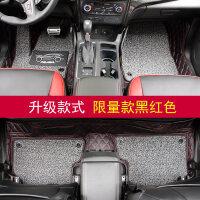 福特翼虎全包围脚垫13-17款新翼虎内饰改装包围皮革丝圈脚垫 汽车用品