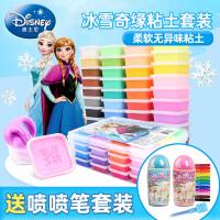 迪士尼超�p粘土玩具�和�24色36色橡皮泥手工制作太空彩泥模具套�b