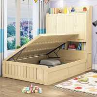 实木衣柜床一体小户型省空间榻榻米儿童床多功能高箱带衣柜组合床