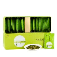 八马茶叶 桂花龙井茶金桂花龙井绿茶盒装128g