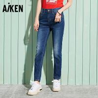 森马旗下爱肯ISKO牛仔裤女2017秋季新款修身铅笔裤力显瘦学生小脚长裤