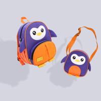 儿童背包可爱斜挎包幼儿园书包宝宝1-3-4-6岁可爱双肩包
