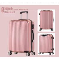 时尚拉杆箱万向轮学生行李箱日韩旅行箱登机箱子20寸24寸皮箱包潮SN6064