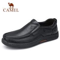 【下单立减120元】camel骆驼男鞋 秋季新款男士商务休闲皮鞋牛皮低帮套脚办公爸爸鞋