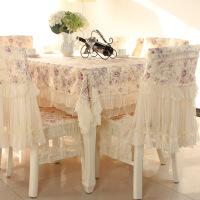 茶几桌布蕾丝餐桌布椅套椅垫套装椅子套罩台布圆桌布欧式布艺家用 【套装】6椅+