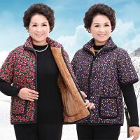 中老年女装秋冬装加厚加绒马甲背心妈妈装坎肩50-60-70岁奶奶棉衣