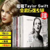 泰勒斯威夫特专辑 Taylor Swift reputation/1989 流行音乐CD+DVD