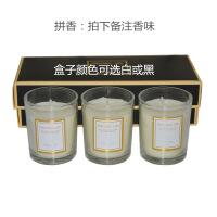 天然椰蜡进口精油卧室香薰蜡烛玻璃杯香氛蜡烛无烟助睡眠生日礼物