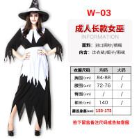 万圣节服装cosplay女小红帽公主女巫海盗女王吸血鬼巫婆礼服