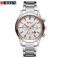 CURREN卡瑞恩8085钢带表日历石英表腕表男士潮流时尚手表
