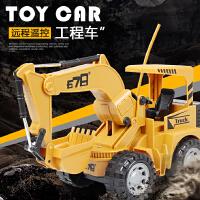 惯性工程儿童益智工程挖掘机可充电仿真推土车 遥控铲车玩具