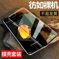 苹果xs手机壳 iPhone8/7plus/x透明壳 苹果7/6s防摔硅胶保护套 透明壳+抗蓝光钢化膜-膜壳组合 苹果