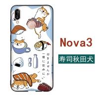 华为手机壳软p20 p30浮雕nova4e软萌少女3日系插画mate20pro plus