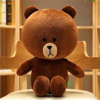 超大号3米4布朗熊公仔毛绒玩具抱抱熊可妮兔布娃娃生日礼物送女友