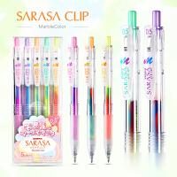 纵向书写日本斑马不可思议限定梦幻sarasa涂鸦渐变中性笔手帐JJ75