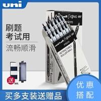 日本uniball三菱按�邮街行怨P0.5盒�b黑色水�P0.38考��S媚��{色�k公UMN-105/umn-138