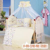 婴儿床实木无漆 宝宝 婴儿摇篮bb 多功能环保儿童 蚊帐猴宝黄精品五件套棉被