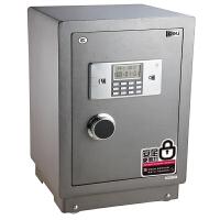 得力( deli)3614-3C认证电子密码防盗保险箱防撬财务办公财务密保箱