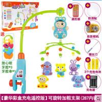 ?新生婴儿0-1岁床铃音乐旋转宝宝床头铃摇铃床挂风铃儿童玩具挂件?