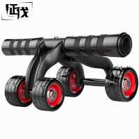 征伐 推轮 多功能四轮健腹轮家用巨轮运动健身器材锻炼腹肌腹健轮滚轮 黑色