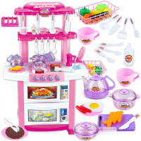 育儿宝过家家大型厨房餐具套装 多功能灯光音乐做饭清洁玩具 男女
