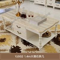 zuczug美式大理石茶几电视柜组合套装现代简约欧式客厅小户型 YJ002 大理石面茶几 1.40米 组装