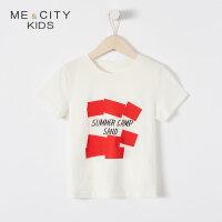 【1件3折价:29.7】米喜迪mecity童装夏新款男童印花针织短袖t恤薄款全棉T恤