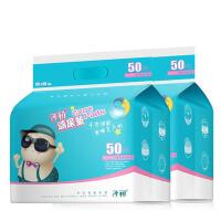 宝宝婴儿护理垫月经垫大号尿垫隔尿垫婴儿用品一次性尿布