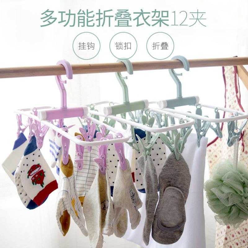 泰蜜熊家用衣架多功能折叠晾晒衣架子收纳神器防风圆盘多夹子婴儿袜子架 支持积分抵现