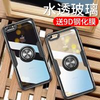 �O果6手�C��iphone6plus潮男透明玻璃保�o套6splus硅�z防摔外�ち�