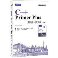 【旧书9成新】【正版现货包邮】C++ Primer Plus(第6版)英文版(上、下册)普拉达人民邮电出版社