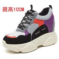 秋季内增高运动鞋女2018新款韩版百搭黑色坡跟厚底网红老爹女鞋子 紫色 跟高10CM偏小