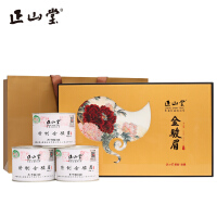 正山堂 2019新茶特级金骏眉牡丹礼盒高端茶礼红茶茶叶礼盒装300g