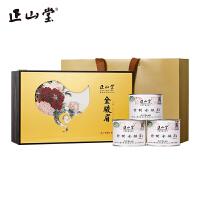正山堂 金骏眉牡丹礼盒高端茶礼红茶茶叶礼盒装300g
