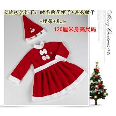 2018新款圣诞老人服装套装圣诞服饰套装男女孩圣诞衣服圣诞节儿童服装  均码 发货周期:一般在付款后2-90天左右发货,具体发货时间请以与客服协商的时间为准