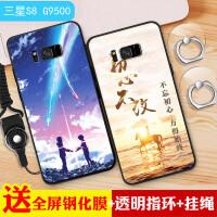 三星S8手机壳 三星galaxyS8手机套 三星 SM-G9500硅胶软套防摔全包网红潮男女磨砂彩绘手机套
