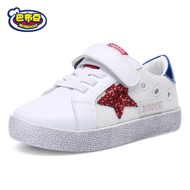 巴布豆童鞋男童鞋2017秋季新款防滑休闲鞋女宝宝鞋1-3岁小童板鞋