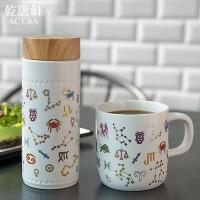 乾唐轩活瓷 12星座随身杯马克杯 陶瓷水杯子带盖随手杯