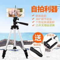手机直播支架三角架抖音相机录像视频自拍照户外桌面主播三脚架m5u