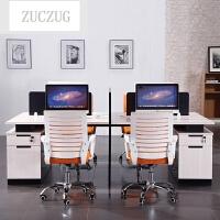 ZUCZUG办公家具办公桌职员桌 单人位简约现代组合员工桌工作位 4人位