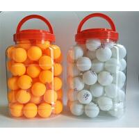 比赛专用无缝三星乒乓球多球训练30只装发球机兵乓球