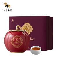 八马茶业 武夷大红袍岩茶特级茶叶永丰源国瓷东湖之光瓷器*盒装茶叶80克