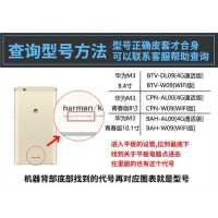 华为M3平板电脑8.4英寸青春版保护皮套10.1手机壳8寸全包卡通软壳