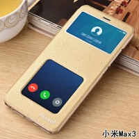 小米max3手机壳MAX2保护皮套mix2s翻盖皮套MIX2全包防摔MDE5男女式mde40磨砂M1
